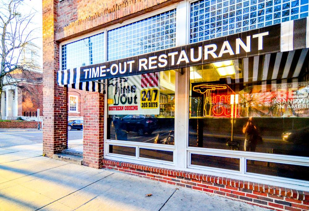 Time Out Restaurant Southern Cooking Open 24 7 Chapel Hill